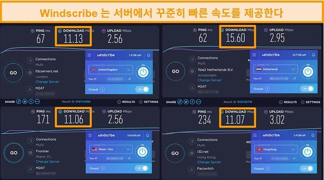 영국, 네덜란드, 미국 및 홍콩에있는 Windscribe VPN 및 해당 서버의 속도 테스트 결과 스크린 샷