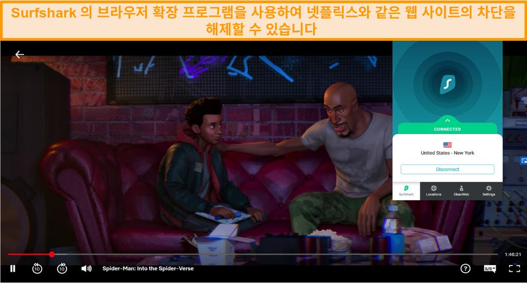 Netflix US에서 Spider-Man : Into the Spider-Verse를 플레이하는 동안 미국에 연결된 Surfshark의 브라우저 확장 프로그램 스크린 샷