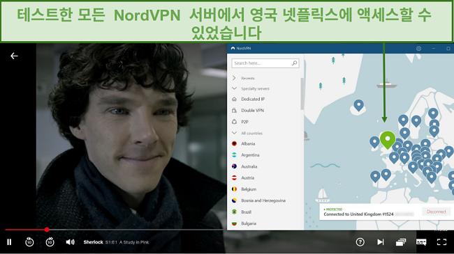 Sherlock을 플레이하는 동안 NordVPN이 Netflix UK 차단을 해제하는 스크린 샷