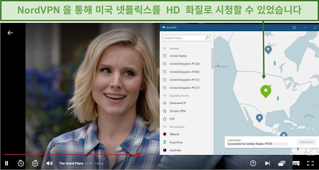 미국 서버에 연결된 NordVPN을 사용하여 Netflix에서 스트리밍하는 The Good Place 스크린 샷