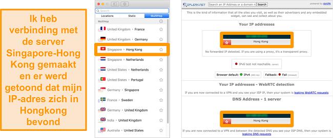 Screenshot van Surfshark's MultiHop-server (dubbele VPN) voor Singapore en Hong Kong, naast lektestresultaten die alleen de Hong Kong-server zichtbaar laten zien