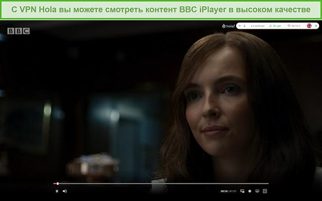 Снимок экрана Hola VPN, разблокирующего Killing Eve на BBC iPlayer