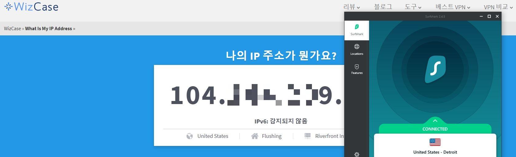 Wizcase 도구 : 내 IP는 무엇입니까?