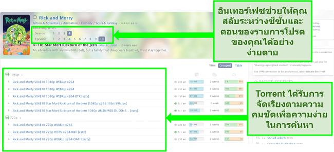 ภาพหน้าจอของหน้า Landing Page ของ Zooqle