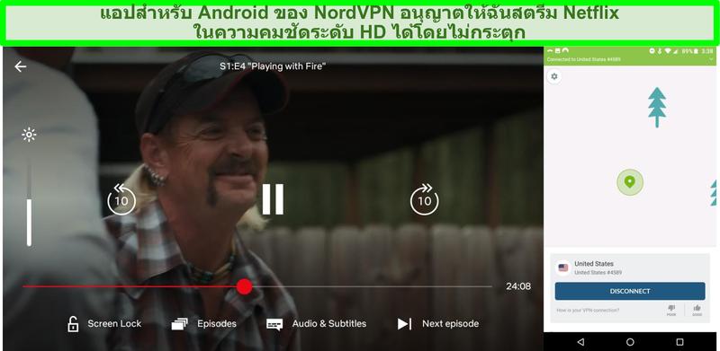 ภาพหน้าจอของอินเทอร์เฟซ NordVPN Android และ Netflix ที่เล่น Tiger King ขณะเชื่อมต่อกับเซิร์ฟเวอร์ของสหรัฐอเมริกา