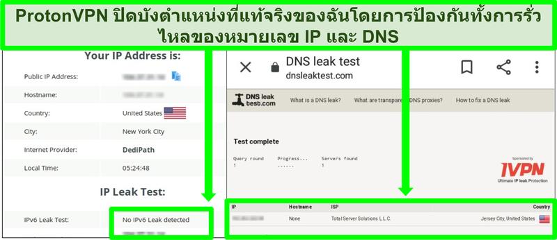 ภาพหน้าจอของการทดสอบการรั่วไหลของ DNS และที่อยู่ IP ที่แสดงว่าไม่มีที่อยู่ IP รั่วไหลขณะเชื่อมต่อกับ ProtonVPN