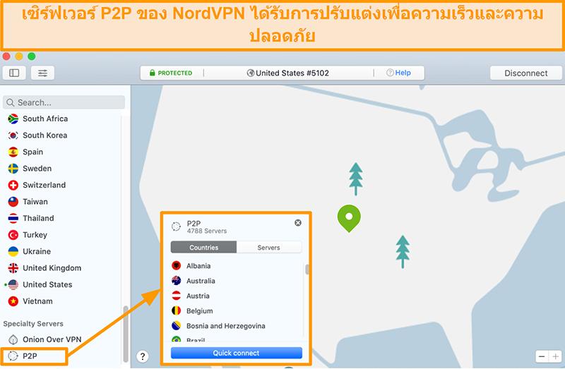 ภาพหน้าจอของเซิร์ฟเวอร์ P2P ของ NordVPN บนแอพ Mac