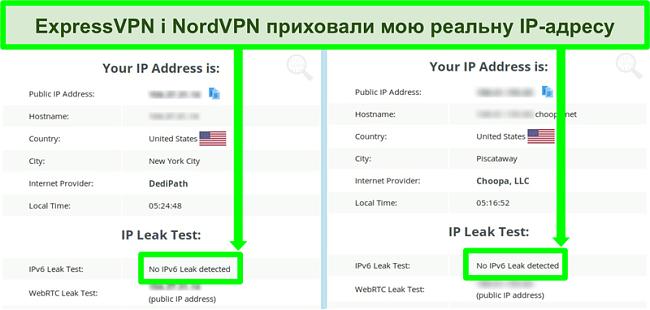 Знімок екрана, що не показує витоку IPv6 як для NordVPN, так і для ExpressVPN