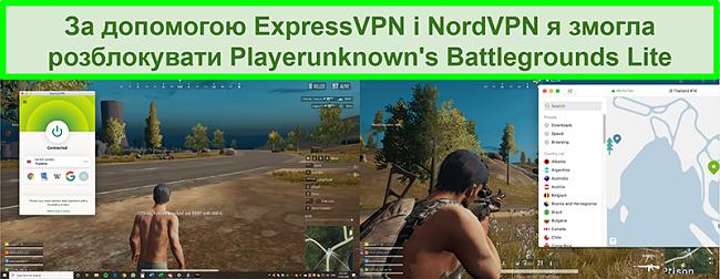 Порівняльні скріншоти користувача, який грає в PlayUnknown's Battlegrounds Lite під час підключення до ExpressVPN та NordVPN відповідно