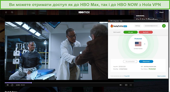 Знімок екрана Hola VPN, що розблоковує Doom Patrol на HBO Max
