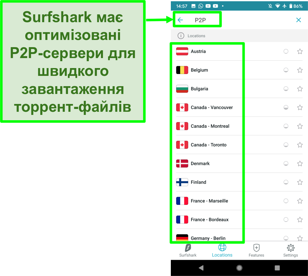 Знімок екрана програми Surfshark VPN для Android, що показує оптимізовані для P2P сервери для швидкого торренту
