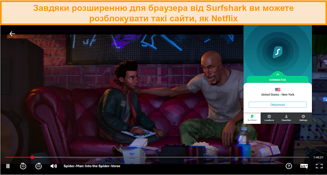 Знімок екрана розширення браузера Surfshark, підключеного до США під час гри у Spider-Man: Into the Spider-Verse на Netflix US