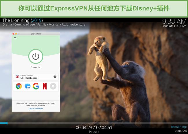 连接到英国的ExpressVPN服务器时,Kodi上的Disney Plus流的屏幕截图