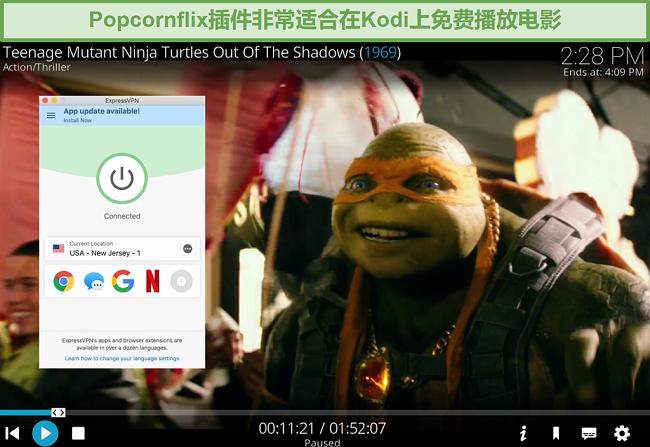 TMNT在Kodi上通过Popcornflix播放的屏幕截图