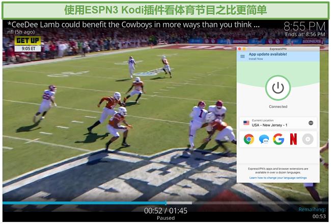 使用Kodi在ESPN3上观看足球直播的屏幕截图