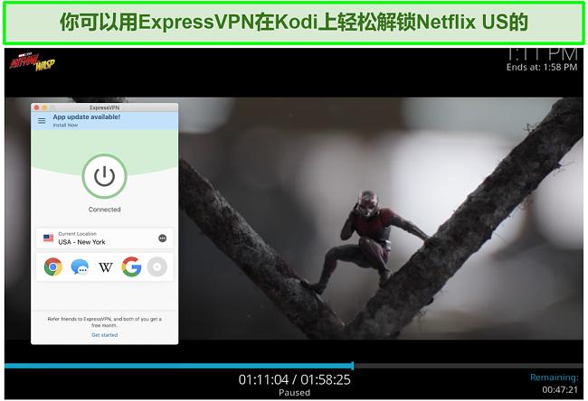 通过Kodi在Netflix美国上的《蚁人与黄蜂》的屏幕截图
