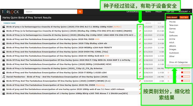 TorLock上的虚假链接的屏幕截图