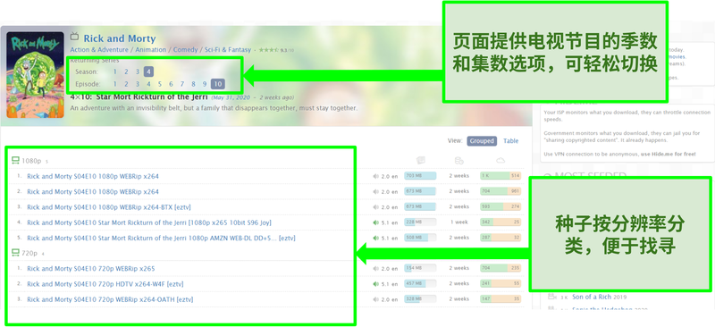 Zooqle登陆页面的屏幕截图