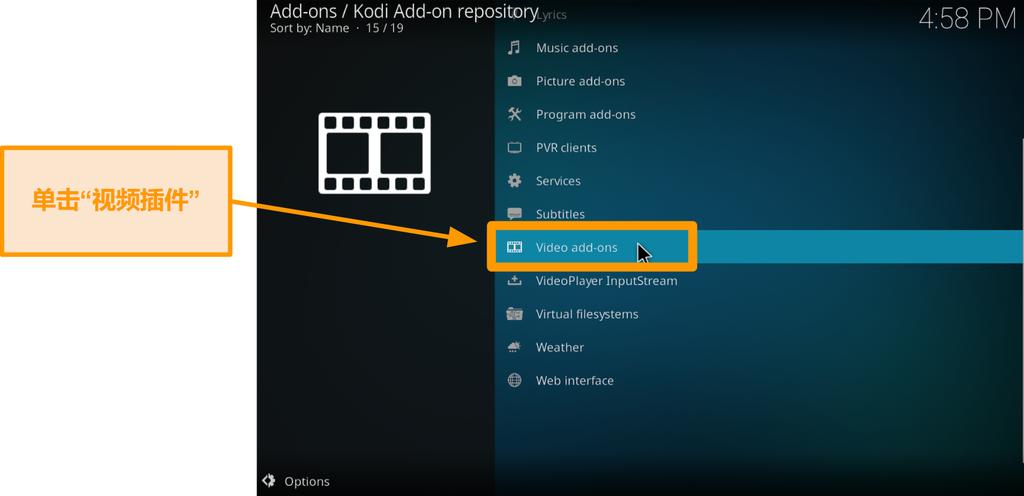 如何安装官方kodi插件第六步的视频截图单击视频插件