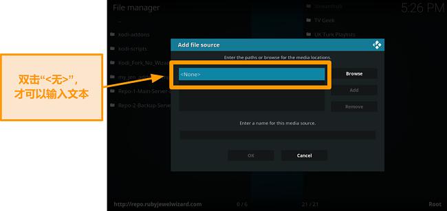屏幕快照如何安装第三方kodi插件步骤7双击无