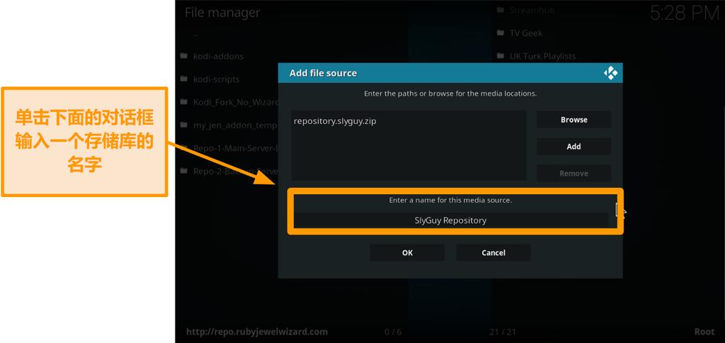 屏幕快照如何安装第三方kodi addon步骤9键入回购名称