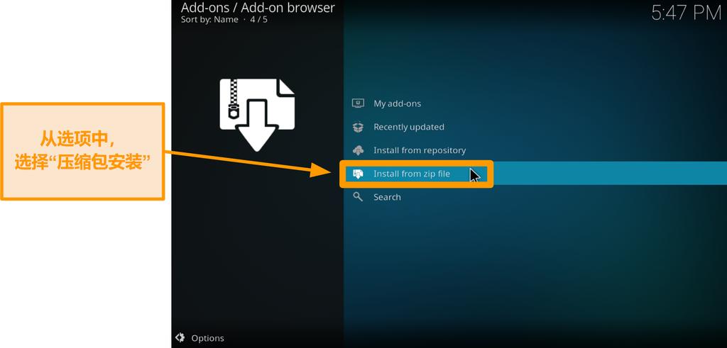 屏幕快照如何安装第三方kodi插件步骤14单击从zip文件安装