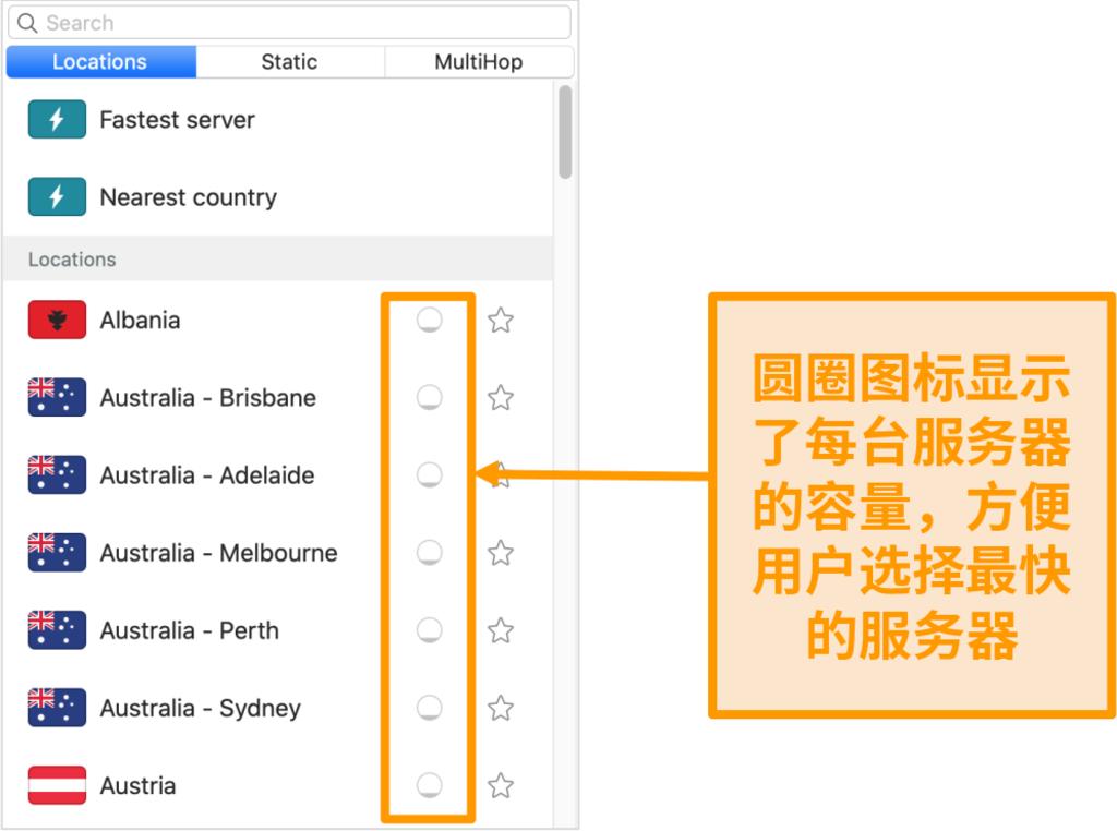 Surfshark的服务器列表屏幕快照,显示服务器负载