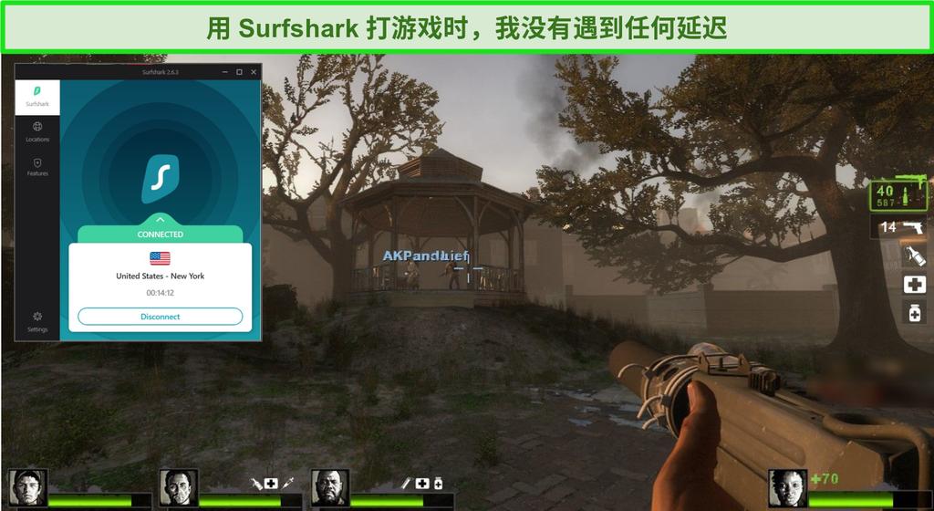 """将Surfshark连接到美国服务器位置的视频游戏"""" Left 4 Dead 2""""的屏幕截图"""