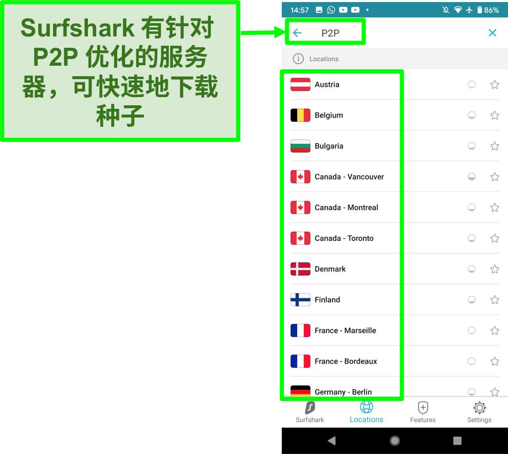 Surfshark VPN Android应用程序的屏幕截图,显示了针对P2P优化的服务器以进行快速种子下载