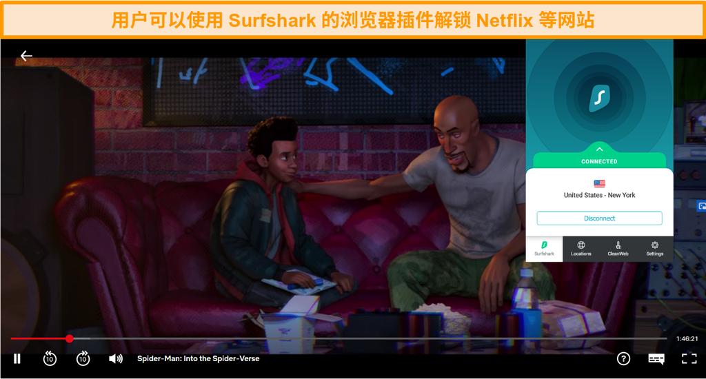 Surfshark的浏览器扩展程序的屏幕快照,它在Netflix美国上播放《蜘蛛侠:进入蜘蛛诗》时连接到美国