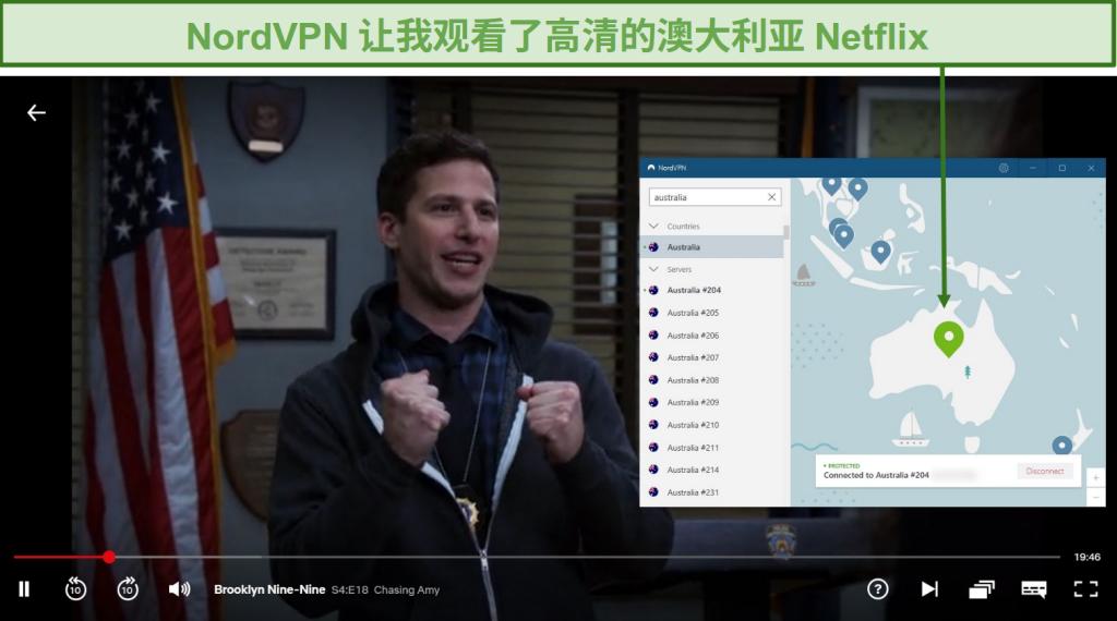 NordVPN在玩布鲁克林Nine-Nine时解锁Netflix Australia的屏幕截图