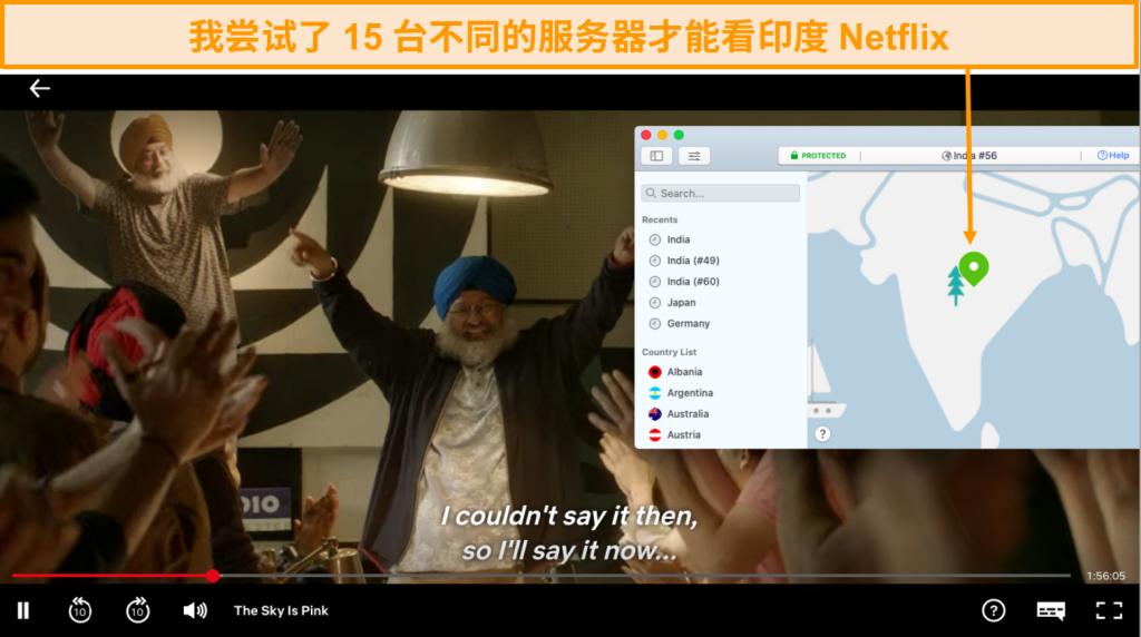 屏幕快照或使用NordVPN串流Netflix印度