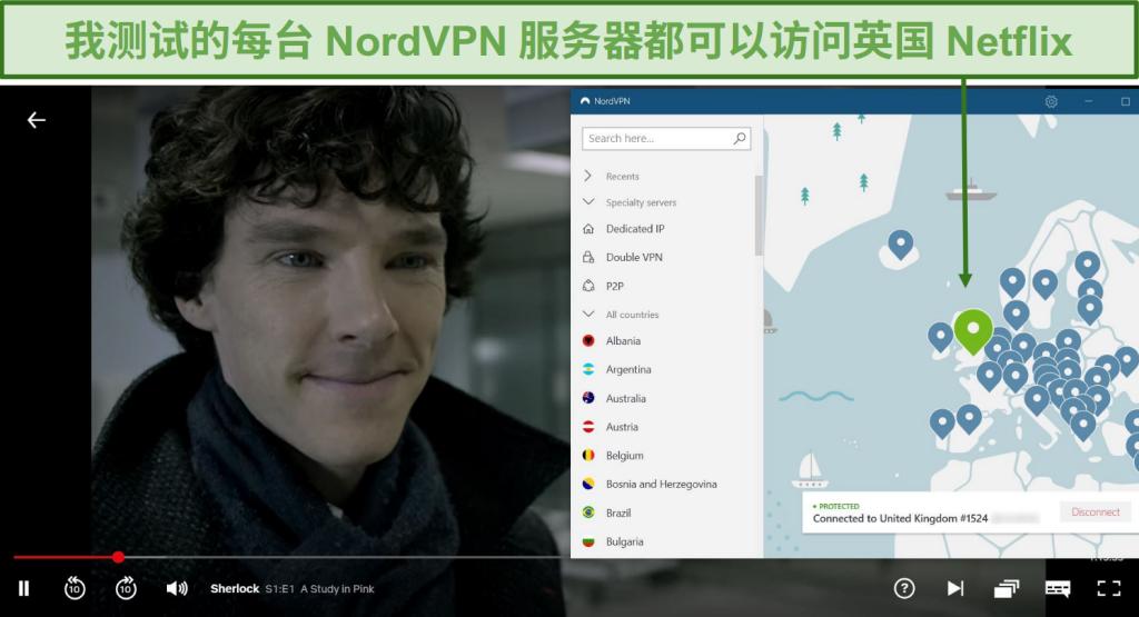 NordVPN播放Sherlock时解锁Netflix UK的屏幕截图