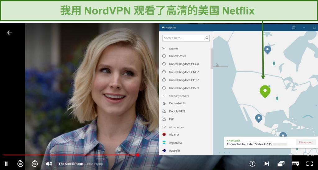 将NordVPN连接到美国服务器后在Netflix上流媒体播放的好地方的屏幕截图