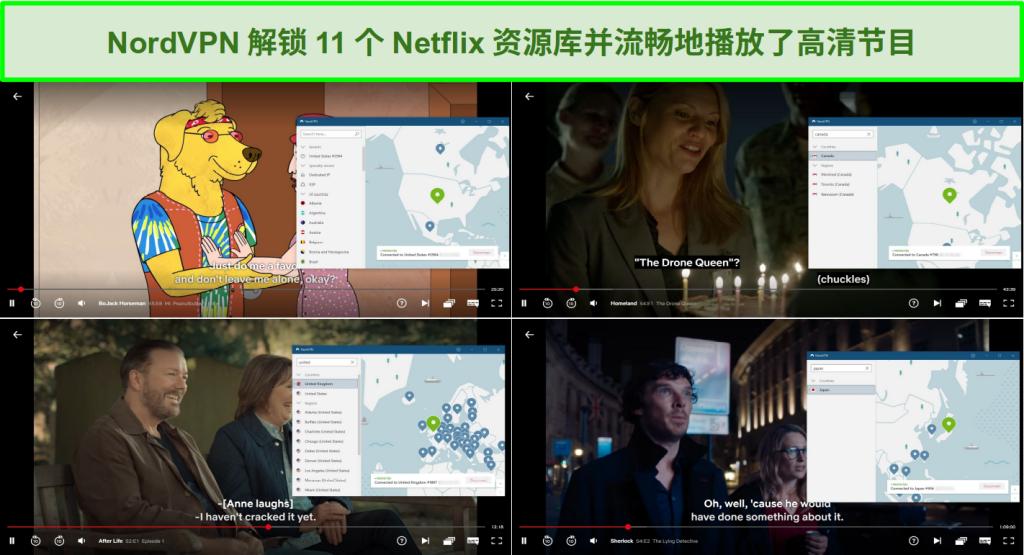 NordVPN解锁美国,英国,日本和加拿大的Netflix的屏幕截图