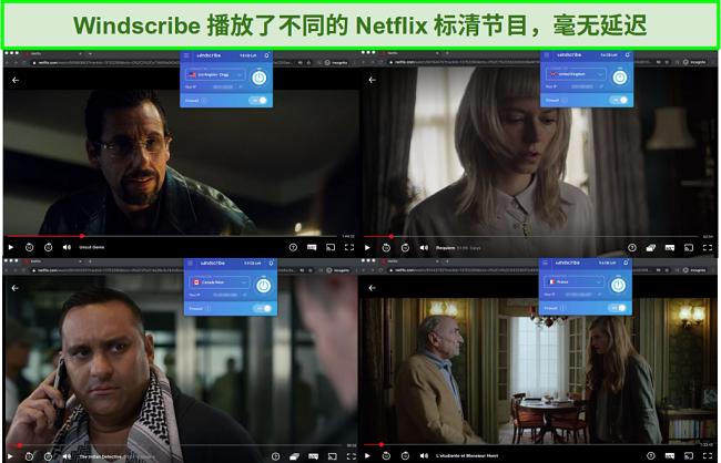 Windscribe访问Netflix美国,英国,加拿大和法国的屏幕截图