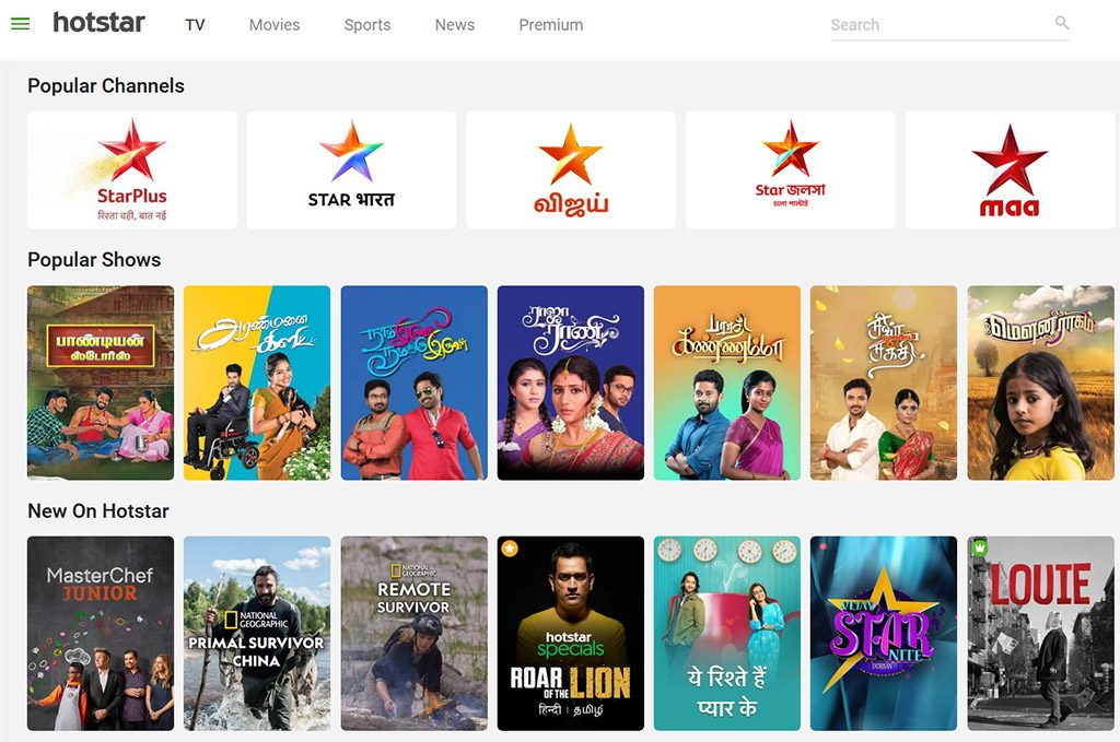 How to Watch Hotstar Online From Anywhere in 2019