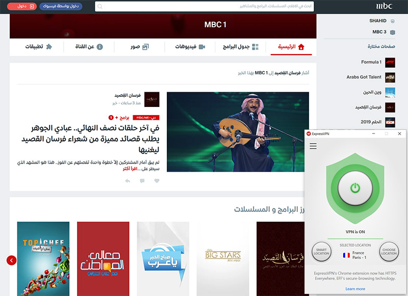 Use this Hack to Watch MBC 1 from outside Saudi Arabia