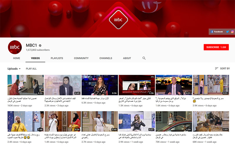 MBC 1 YouTube channel
