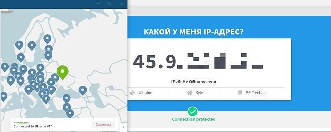 Какой у меня IP? - тест IP