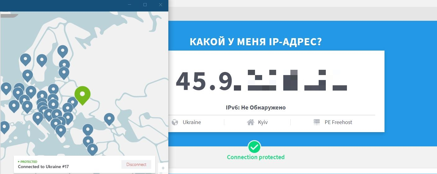 NordVPN IP test
