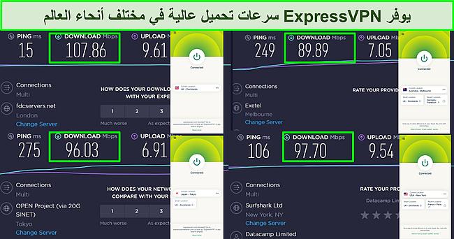 لقطة شاشة لنتائج اختبار سرعة Ookla مع اتصال ExpressVPN بخوادم عالمية متعددة.