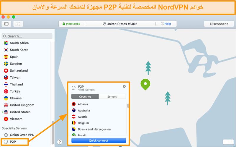 لقطة شاشة لخوادم P2P الخاصة بشركة NordVPN على تطبيق Mac