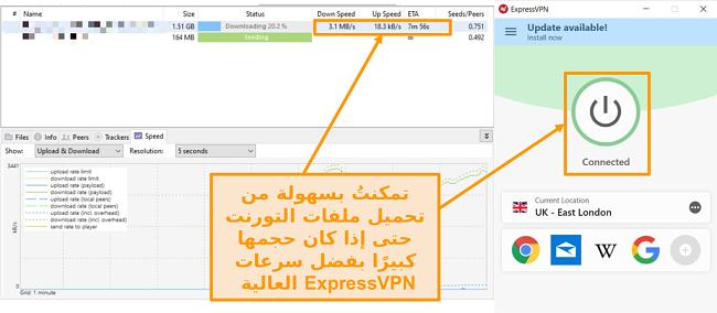 لقطة شاشة لتنزيل ملفات التورنت مع إعداد اتصال ExpressVPN