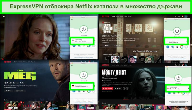 Екранна снимка, показваща ExpressVPN, способна да заобиколи Netflix geoblock в много региони