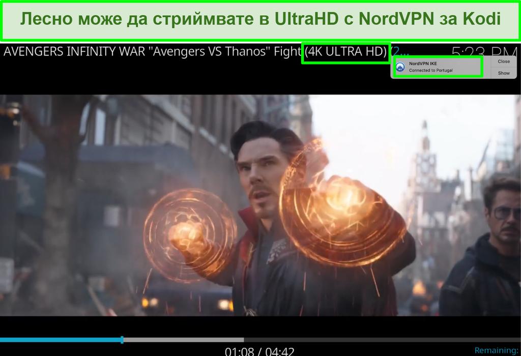 Екранна снимка на Avengers Infinity War в YouTube в 4K възпроизвеждане чрез NordVPN