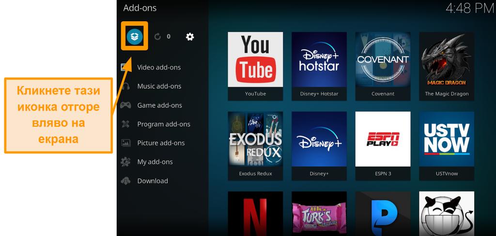 екранна снимка на това как да инсталирате официалната икона на kodi addon стъпка три
