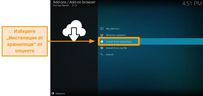 екранна снимка на това как да инсталирате официален kodi addon стъпка четири щракване инсталиране от хранилището
