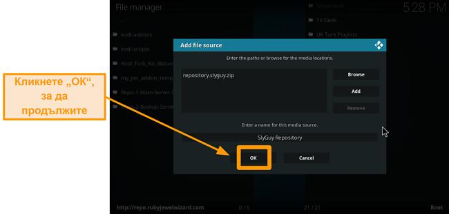 снимка на екрана как да инсталирам трета страна kodi addon стъпка 11 щракнете добре