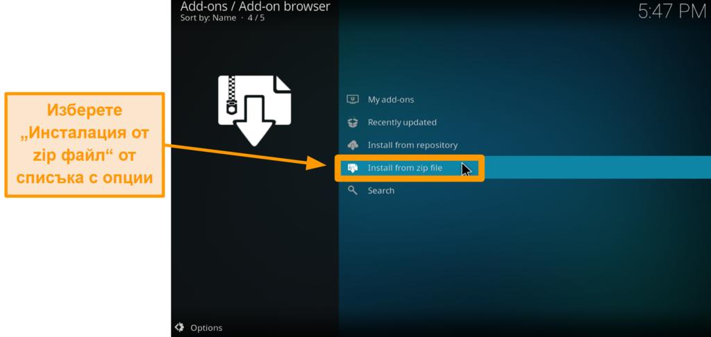снимка на екрана как да инсталирате трета страна kodi addon стъпка 14 щракнете инсталиране от zip файл